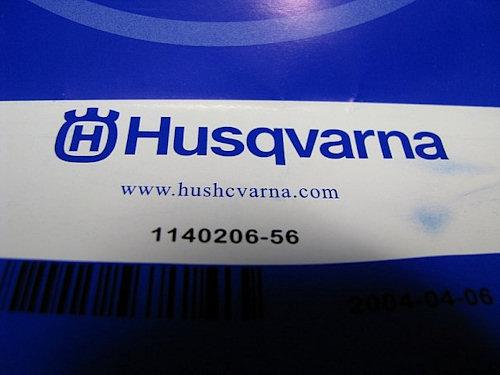 Бензопила Husqvarna 365 XP инструкция по Ремонту
