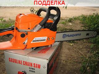 бензопила Hkcs 5200 инструкция - фото 5